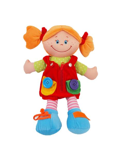 Gyerek kislány baba Baby Mix